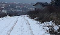 Teren intravilan, Valea Adanca, 1.524mp